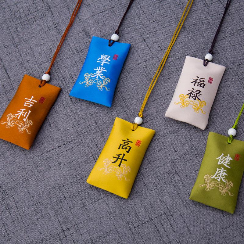 古风香囊随身中国风小香包香包袋胎发福袋平安汉服荷包中秋节礼物