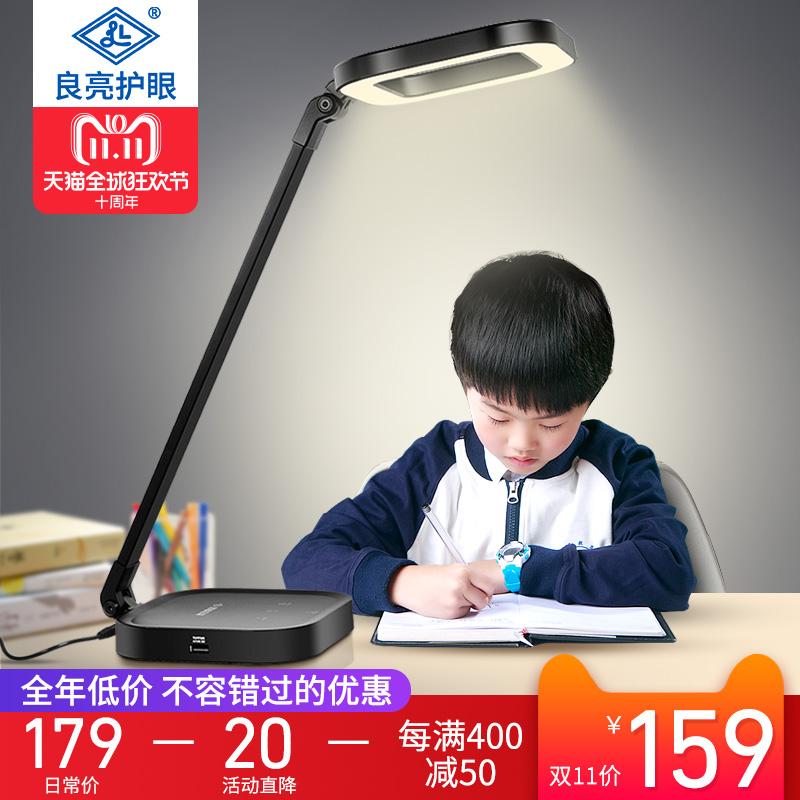 护眼环形台灯大学生宿舍书桌学习儿童小学生卧室床头用灯 LED 良亮