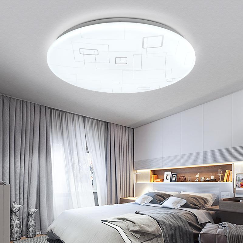 现代简约圆形卧室客厅灯超亮走廊灯阳台书房厨房灯 吸顶灯 LED 超薄