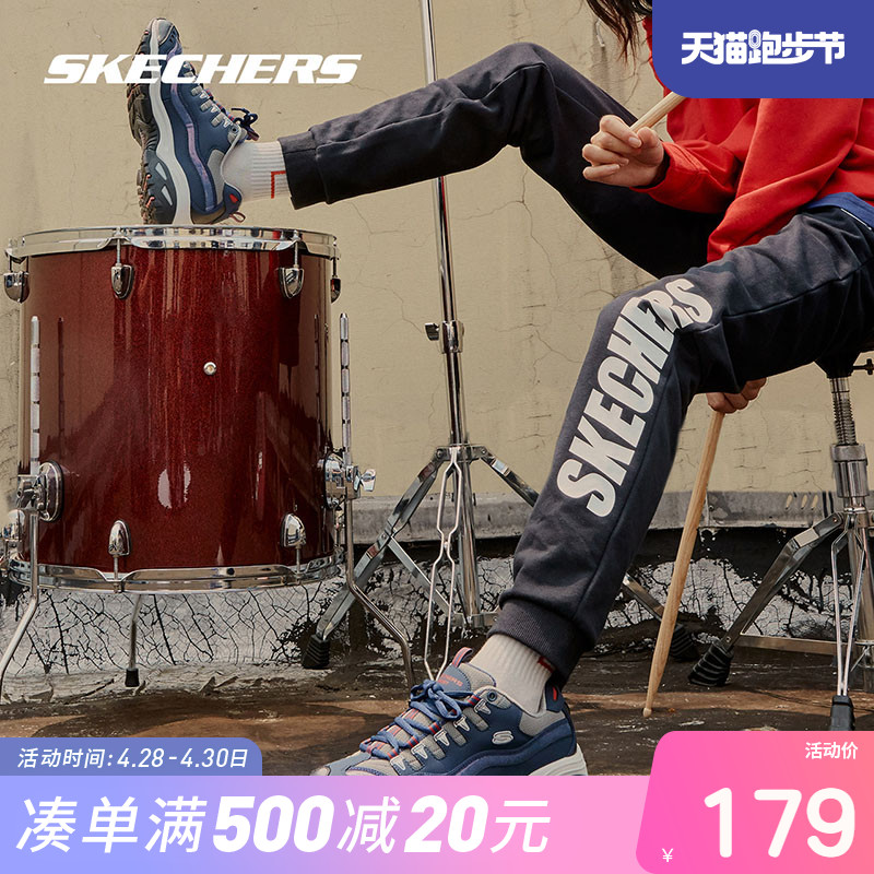 Skechers斯凯奇情侣装男女针织螺纹长裤束脚裤休闲运动裤L319W161