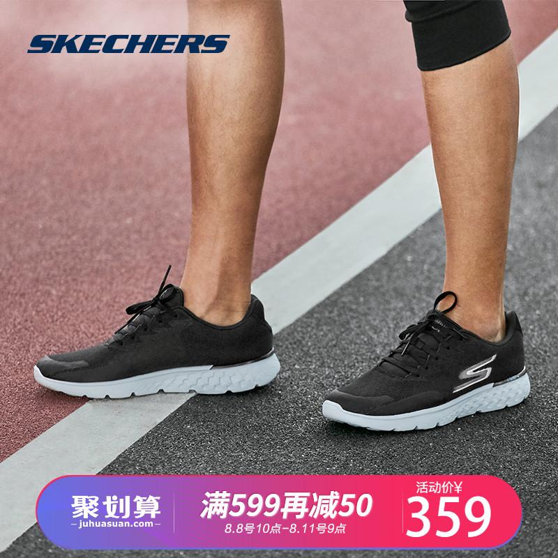 Skechers斯凯奇男新款轻便透气跑步鞋 夏季减震网布运动鞋 55299