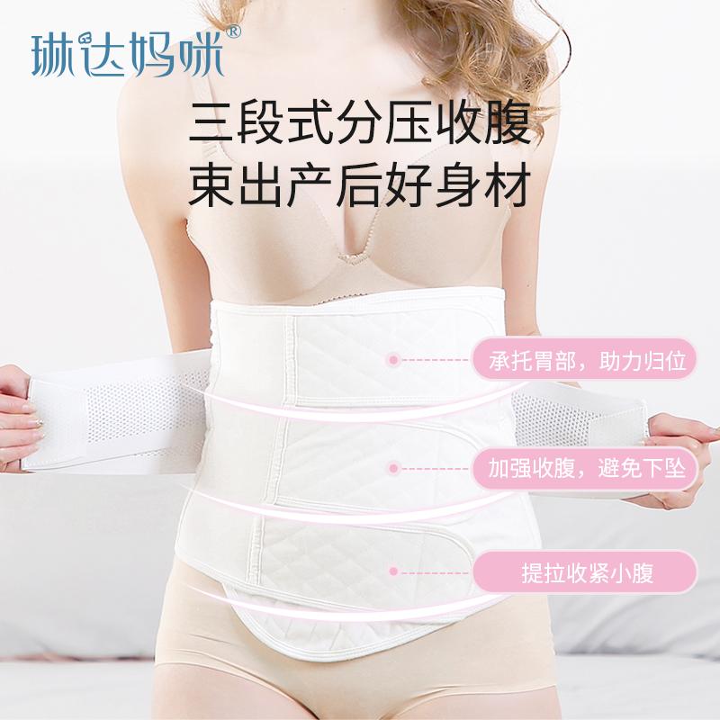 孕妇收腹带夏季透气纯棉纱布束腹带产妇产后顺产剖腹产专用束缚带