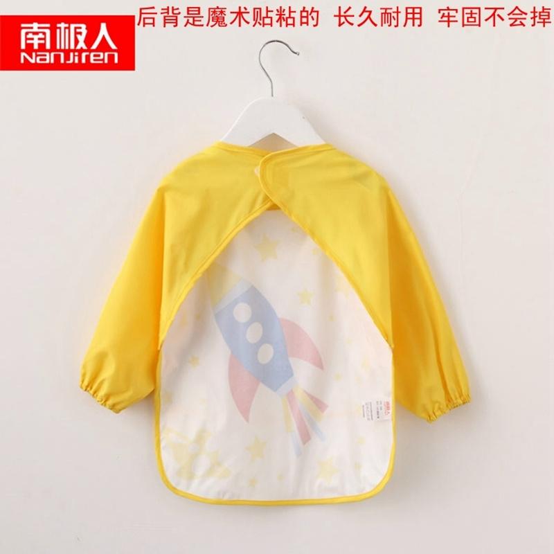 3件南极人防水反穿衣宝宝婴儿吃饭罩衣围兜护衣儿童围裙饭兜秋冬
