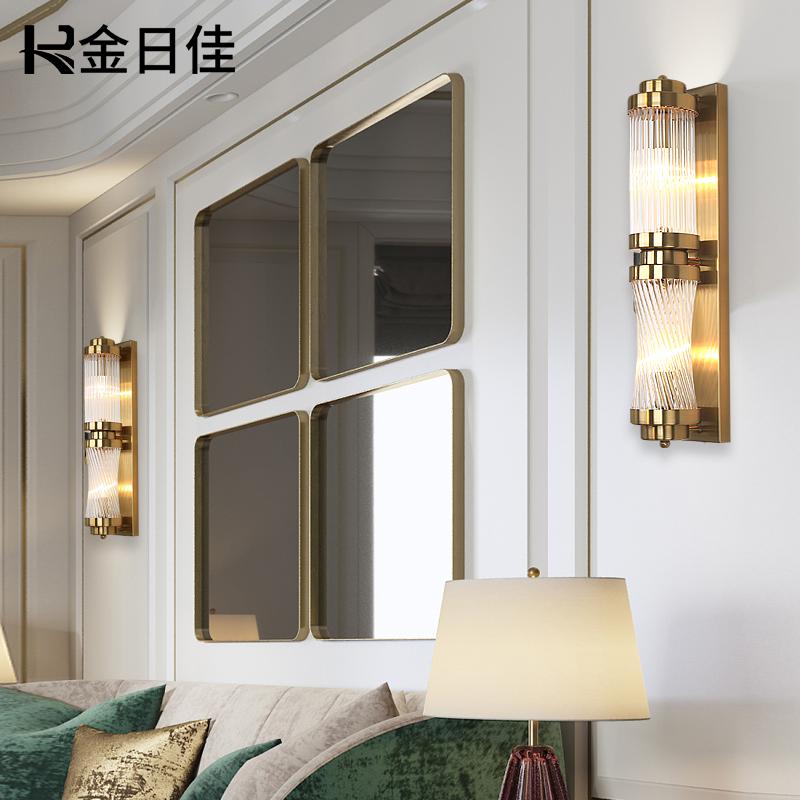 北欧后现代简约水晶壁灯创意客厅背景墙过道楼梯卧室床头轻奢壁灯