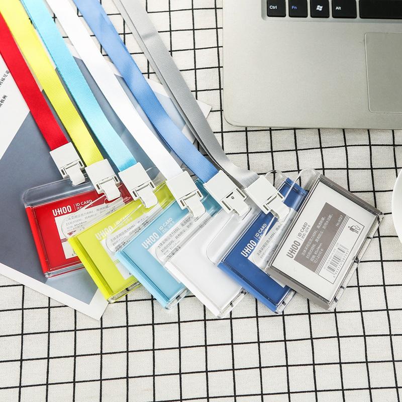 优和新款亚克力证件套工作证胸牌公交卡学生证卡套带挂绳定制包邮证件卡套胸卡工作卡套员工门禁工牌学生卡套
