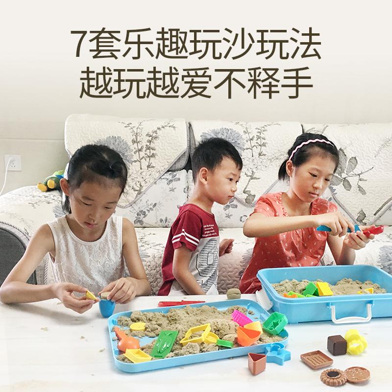 太空沙儿童玩具彩沙子安全无毒男女孩橡皮泥垃圾分类魔力动力套装