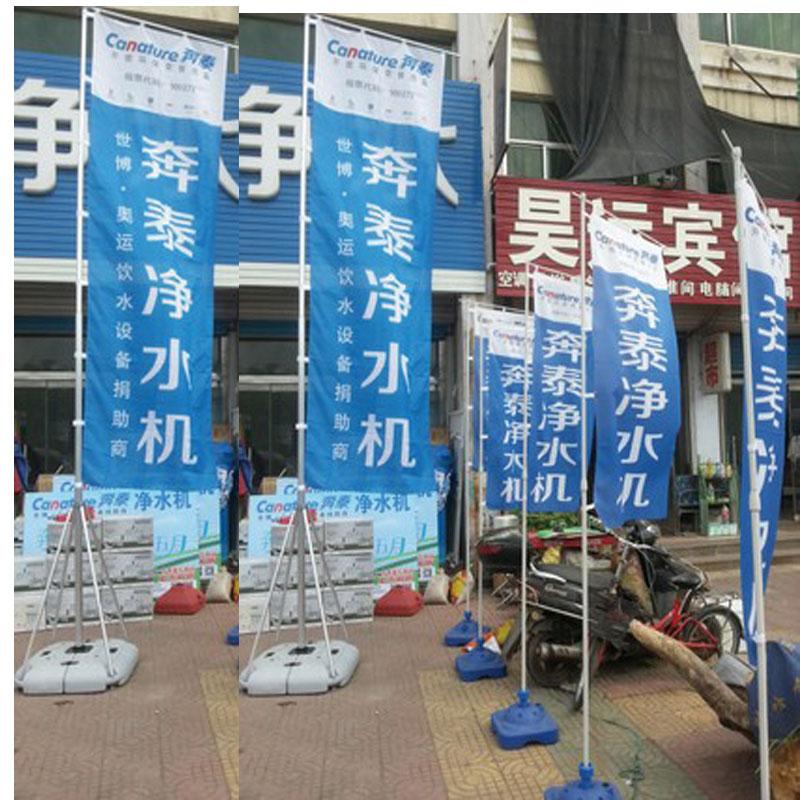 3米5米7米注水旗广告旗旗杆水座旗帜路旗刀旗道旗户外展示器