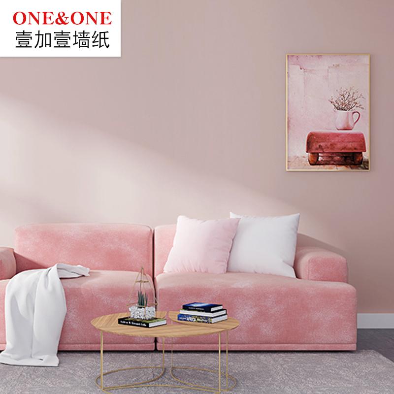 北欧风格莫兰迪色墙纸卧室客厅餐厅现代简约纯色无纺布素色壁纸