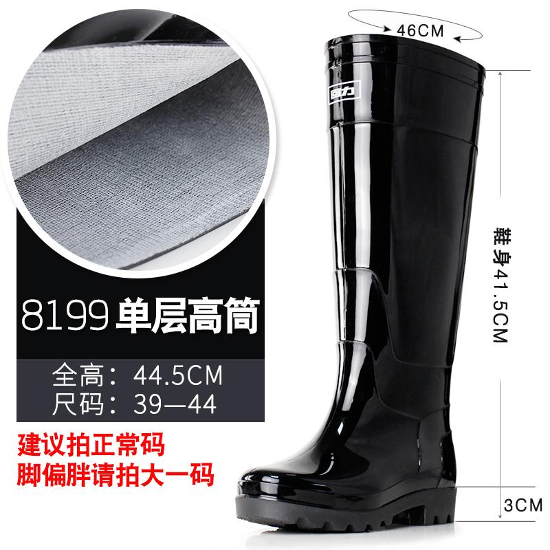 回力雨鞋男士胶鞋防水鞋男雨靴短筒中筒高筒水靴加厚防滑水鞋套鞋