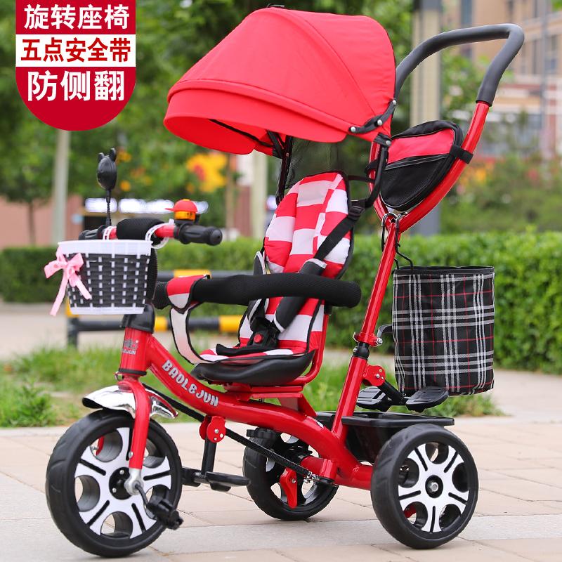 正品新款多功能旋转座椅三轮车1-3-5岁宝宝童车儿童手推车自行车