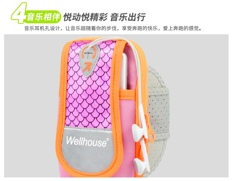 跑步手机臂包运动健身男女款通用手机臂套带vivo苹果华为oppo