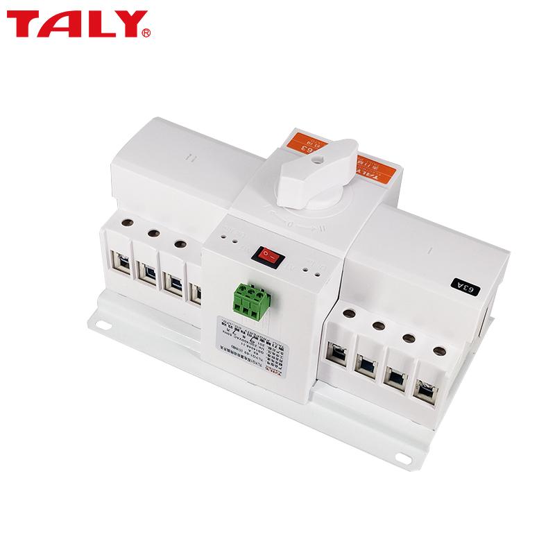 智能隔离迷你型 双电源手自动转换切换开关4P63A家用三相装置