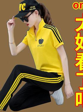 杨丽萍广场舞服装时尚套装女夏短袖夏季运动装运动休闲运动服女装