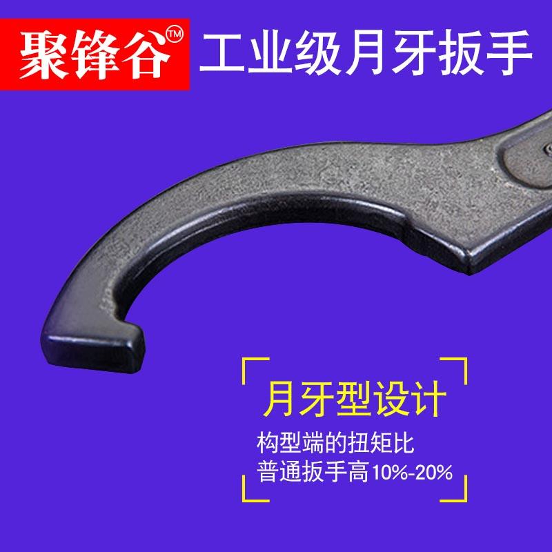 聚锋谷月牙扳手钩形园螺母扳手侧面孔钩扳手水表盖勾型扳手热处理
