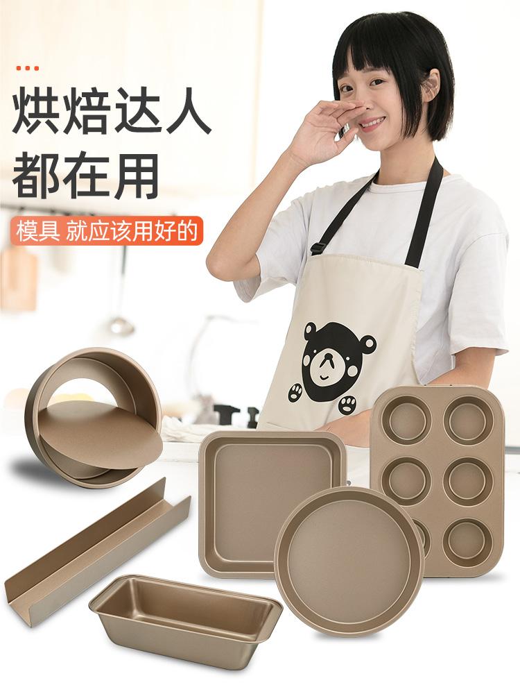 烘焙工具套装家用做蛋糕模具饼干面包新手入门工具披萨盘烤箱烘培