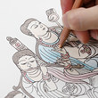 Dunhuang Mural Picture Books Of National Museum Of China: Decompression, Meditation, Painting, Copying Traditional Chinese Painting, Adult Painting, Cultural Creation, Coloring, Children's Chinese Classics, Ancient Style, Creativity, Gift Giving, Flagship Store 0 Foundation