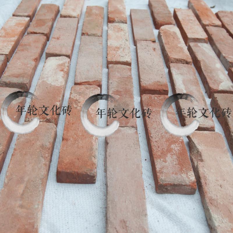 砖头老砖皮旧砖红砖片文化砖背景墙仿古砖红砖切片红砖皮质量保证