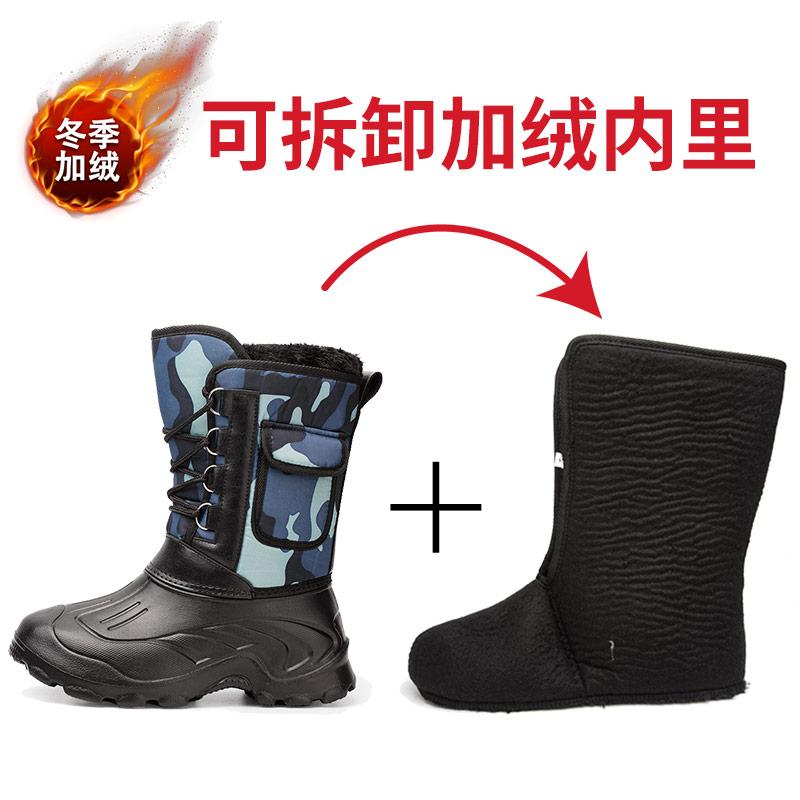 东北冬季雪地靴男士加厚高帮中棉鞋防滑防水户外加绒钓鱼长筒靴子主图