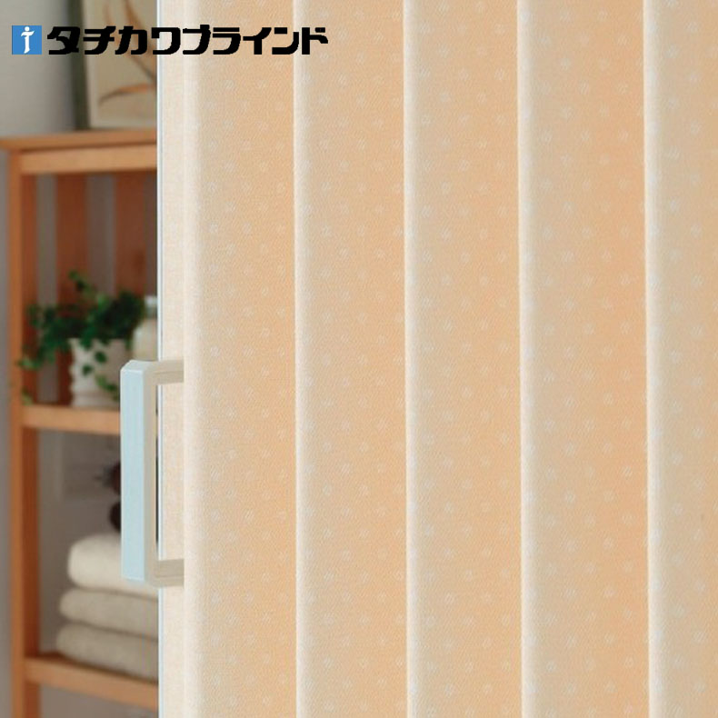 正品TACHIKAWA日本立川质感定制室内质感折叠门隔断门推拉移门帘