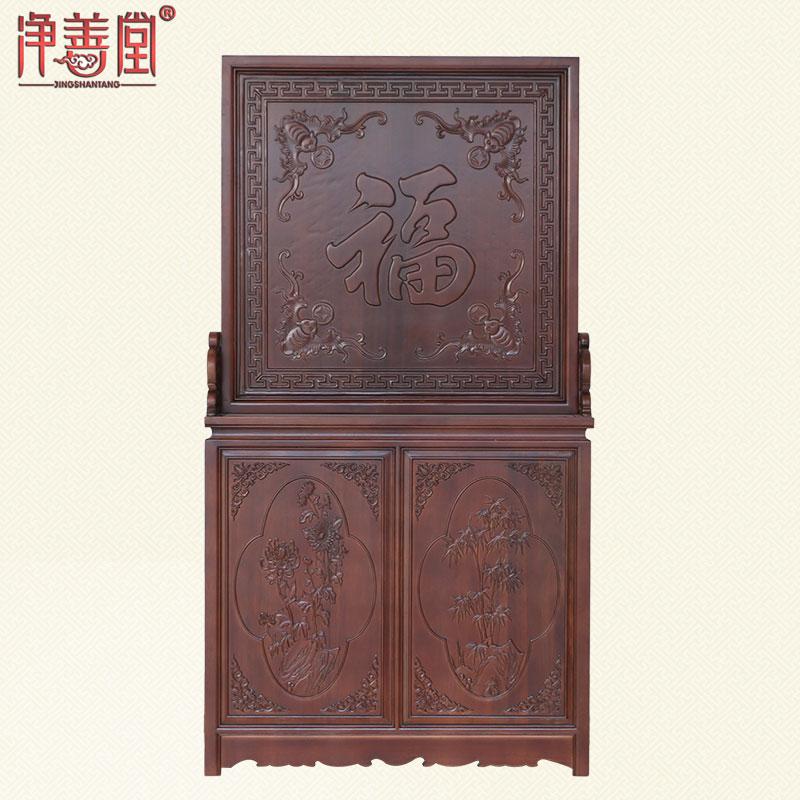 包邮中式实木雕刻门厅柜客厅玄关柜复古隔断鞋柜双门间厅柜储物柜