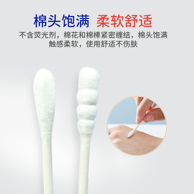 贝莱康 婴儿棉签宝宝棉签新生儿专用耳鼻清洁双头螺旋棉花棒200支