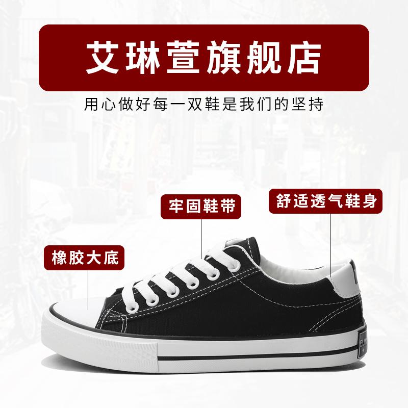 潮鞋新款韩版秋季黑色布鞋 2019 百搭学生板鞋 ulzzang 小白帆布女鞋
