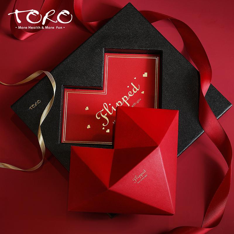 TORO心动七夕情人节巧克力礼盒装闺蜜朋友情人节礼物送女友男友