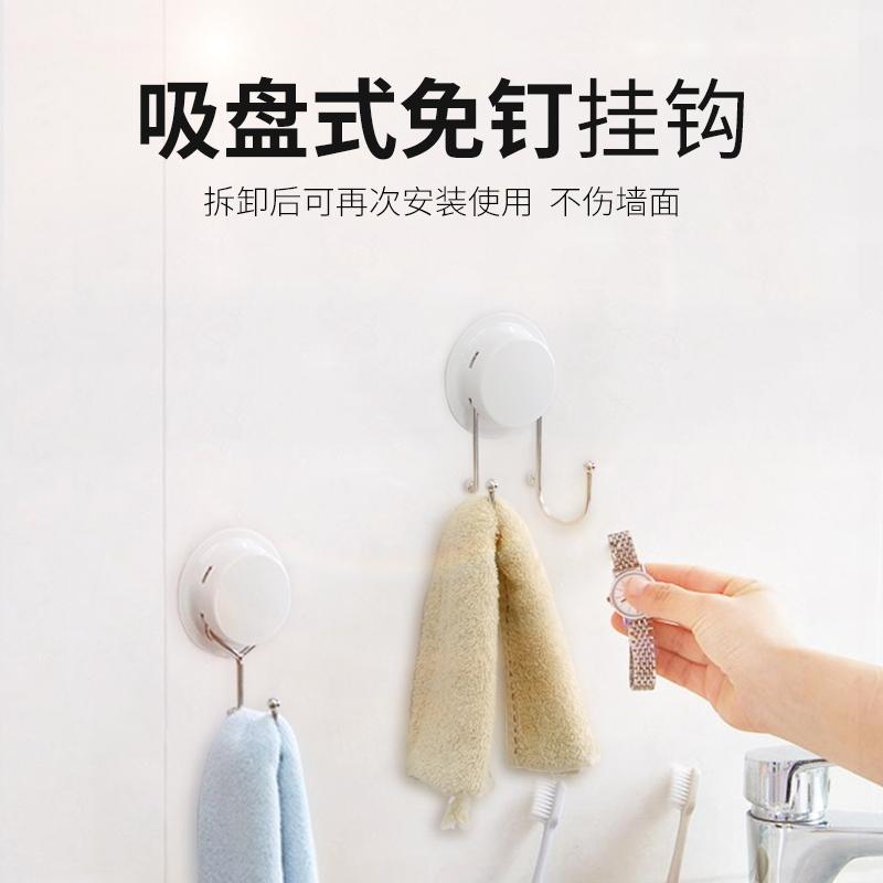 強力粘膠貼掛鉤廚衛生間免打孔吸壁式浴室廁所衣架子無痕牆上掛勾