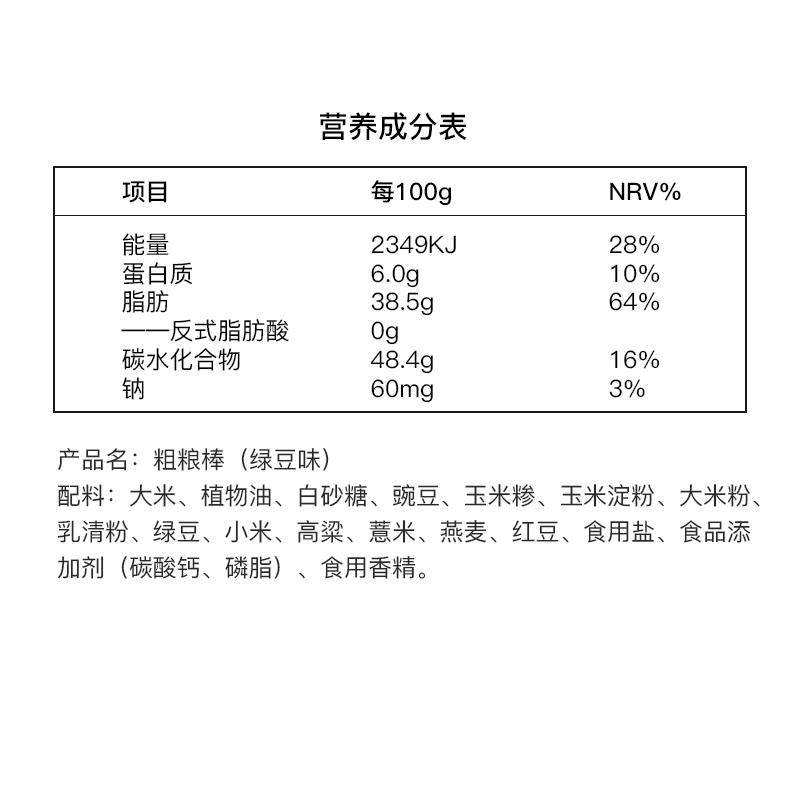 aila粗粮夹心米果能量棒休闲膨化米卷好吃不贵的零食品早餐55支