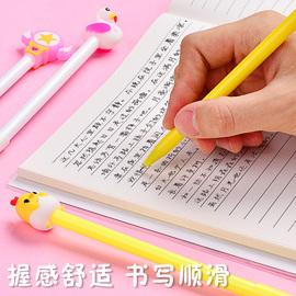 60支网红卡通中性笔可爱超萌黑色0.5mm韩国创意小清新碳素水笔学生用个性超萌网红笔少女心圆珠签字笔文具