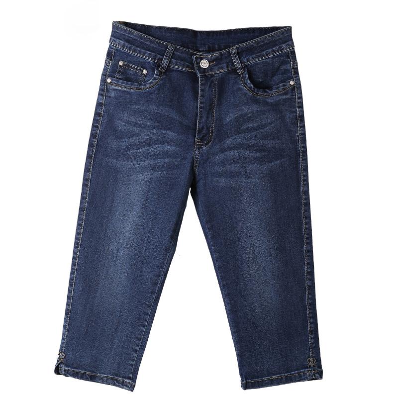 新款开叉六分中裤修身显瘦大码  分裤 7 高腰七分牛仔裤女夏薄款 2020
