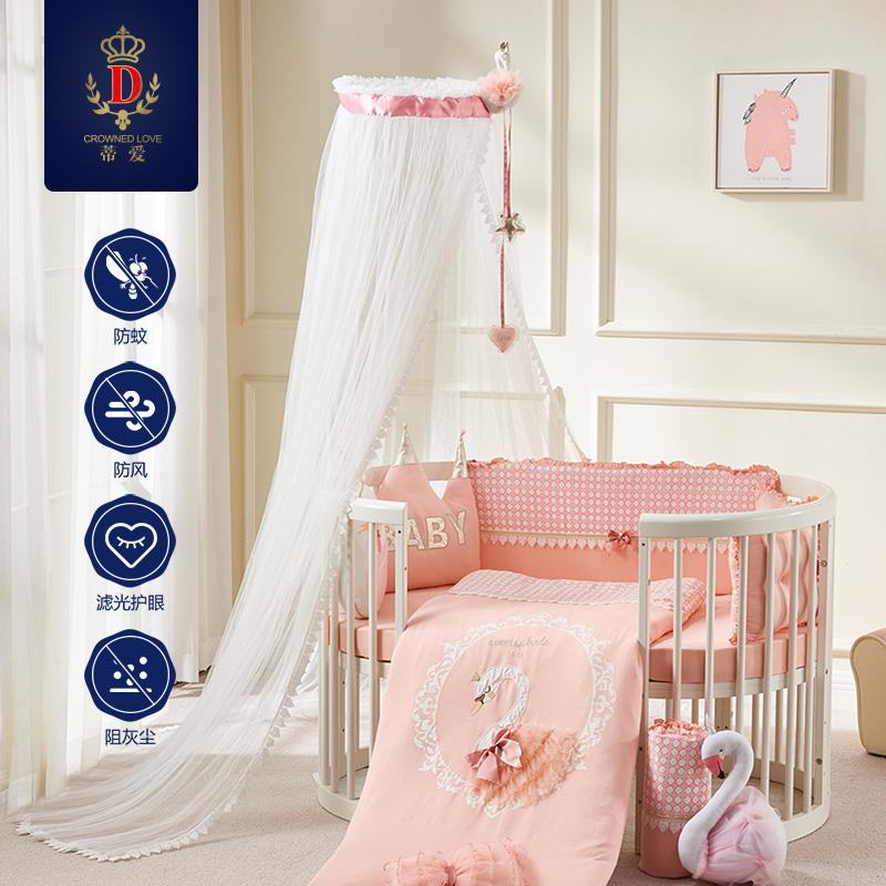 蒂爱婴儿床蚊帐带支架宝宝蚊帐儿童床蚊帐全罩式通用家用可升降
