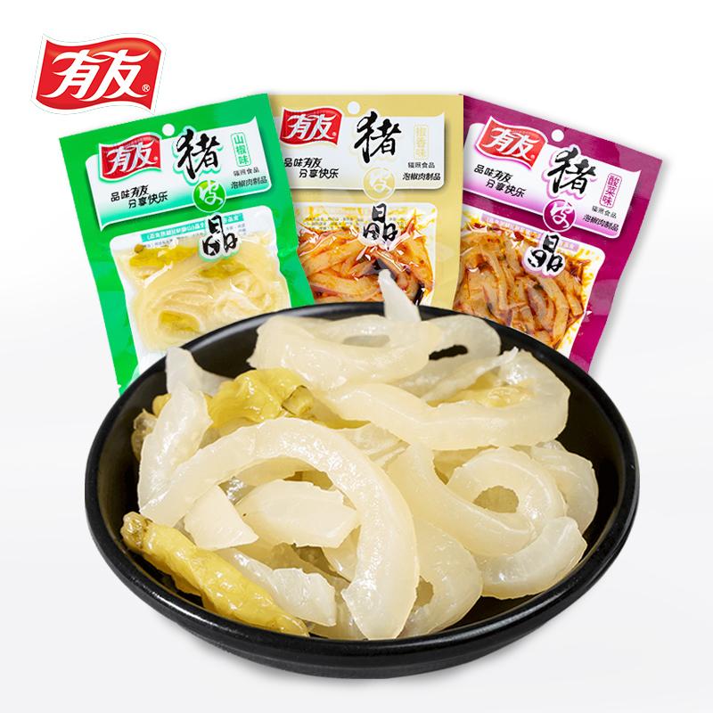 【第2份半价】有友泡椒猪皮晶70g*2小吃猪肉类零食酸辣爽口Q弹