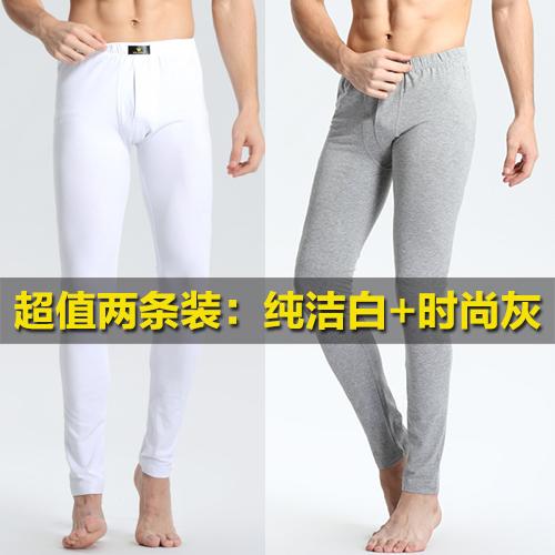 依兰露2件男士单件纯棉秋裤薄款保暖紧身打底裤线裤基础大码中厚