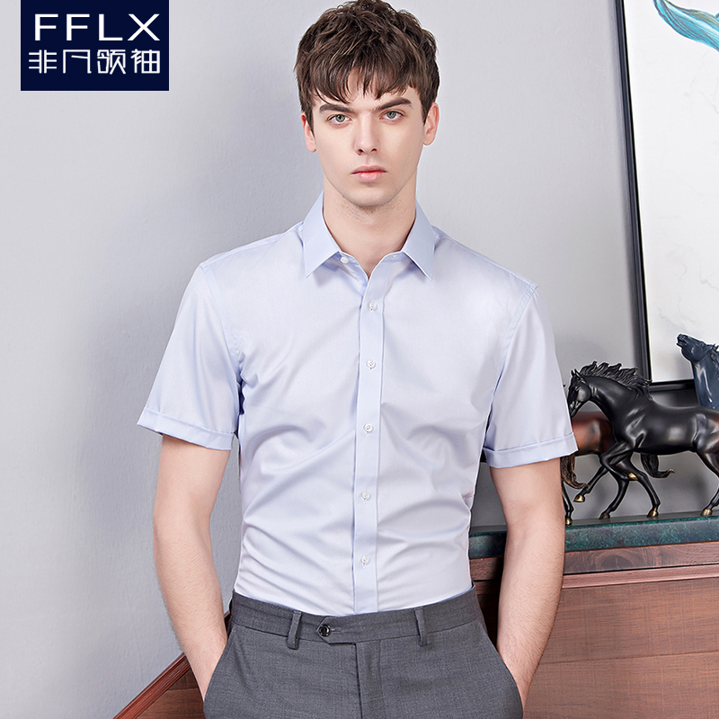男士衬衫商务免烫职业上班工作夏季抗皱修身正装衬衣白衬衫男短袖