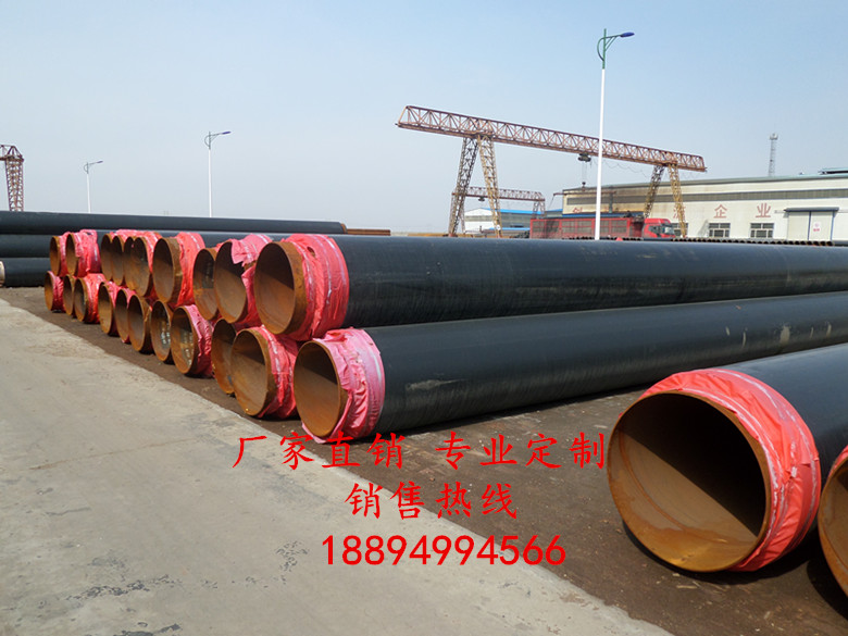 直埋鋼套管蒸汽保溫管 地埋蒸汽管道 地埋鋼套管蒸汽保溫管