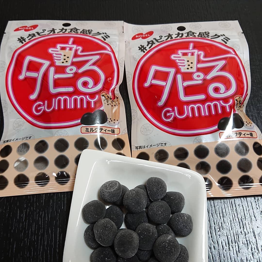 日本进口零食NOBEL诺贝尔黑糖珍珠奶茶味软糖网红休闲零食糖包邮