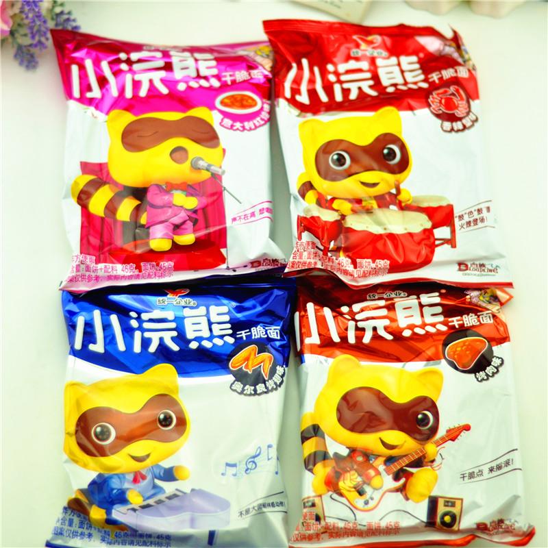 小浣熊10袋+小当家8袋