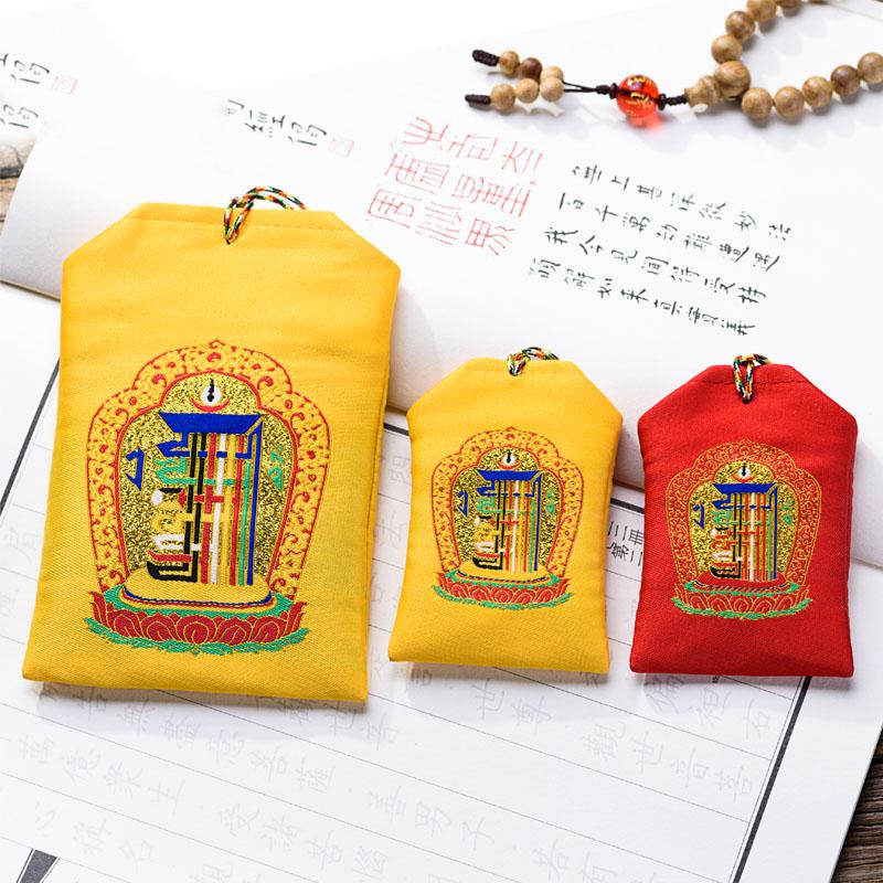 古菩十相自在空香包荷包 精美織繡佛教車內掛飾平安符車掛福袋
