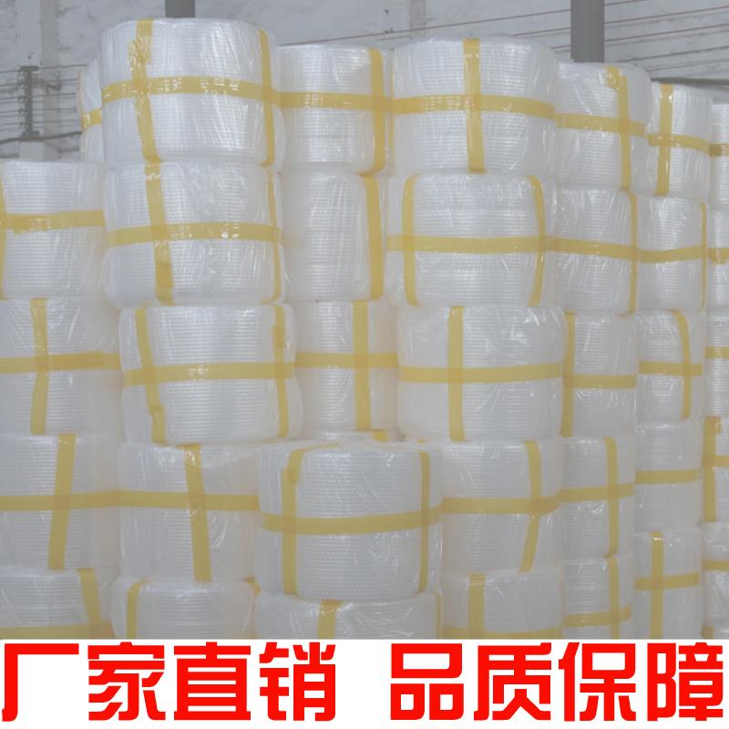 30 50cm加厚泡泡纸气泡膜垫卷装包装纸防震袋子打包快递泡沫塑料