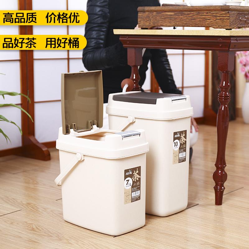 飛達三和茶水桶茶桶茶渣桶茶葉茶盤排水桶帶蓋功夫茶具手按