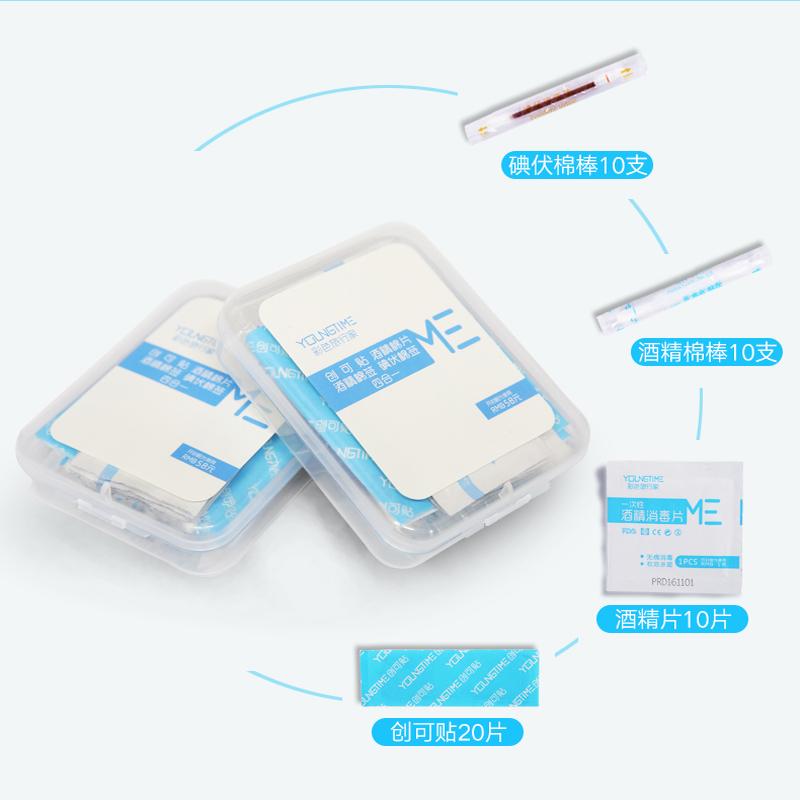 旅行户外急救用品便携伤口消毒液酒精棉片碘伏棉棒创可贴碘酒棉签