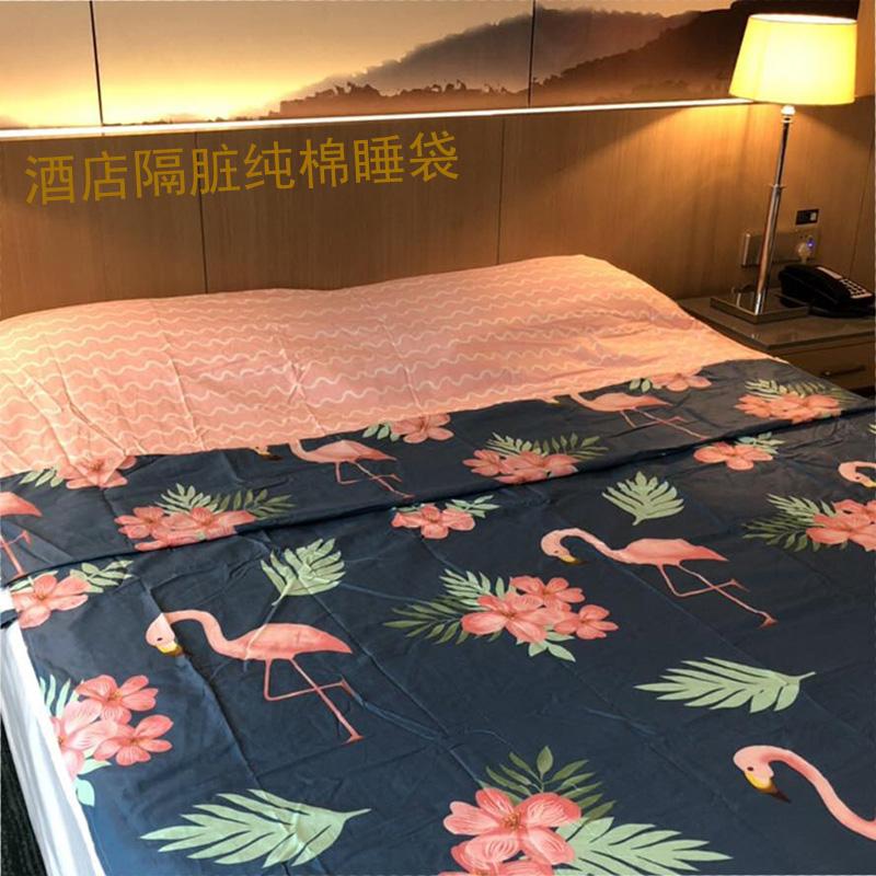 旅行酒店隔脏睡袋大人室内宾馆双人被套便携式出差旅游床单人纯棉