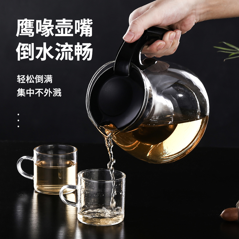 玻璃茶壶耐热大号冲茶器家用咖啡壶过滤花茶杯水壶泡茶壶茶具套装
