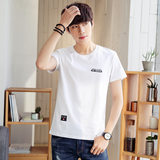 Summer white short-sleeved t-shirt men's cotton casual tide brand trend round neck new personality fashion compassionate clothes