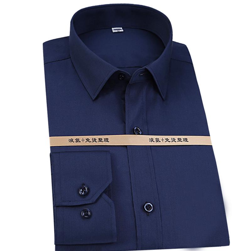 秋季纯色衬衫修身男士衬衣商务白衬衫男长袖正装职业寸定制绣LOGO