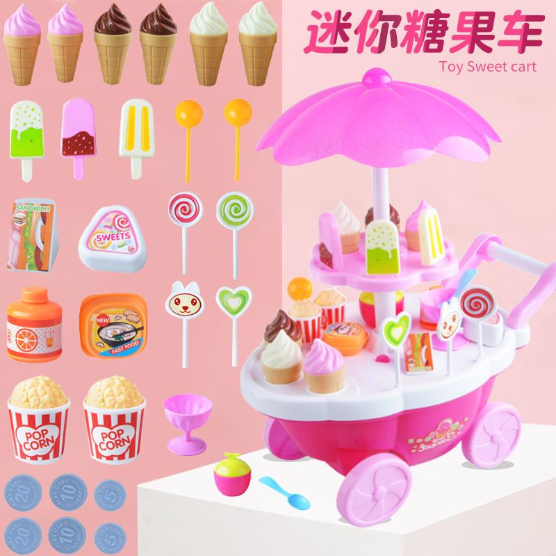儿童玩具女孩过家家冰激凌3-6礼物迷你音乐北美冰淇淋手推糖果车