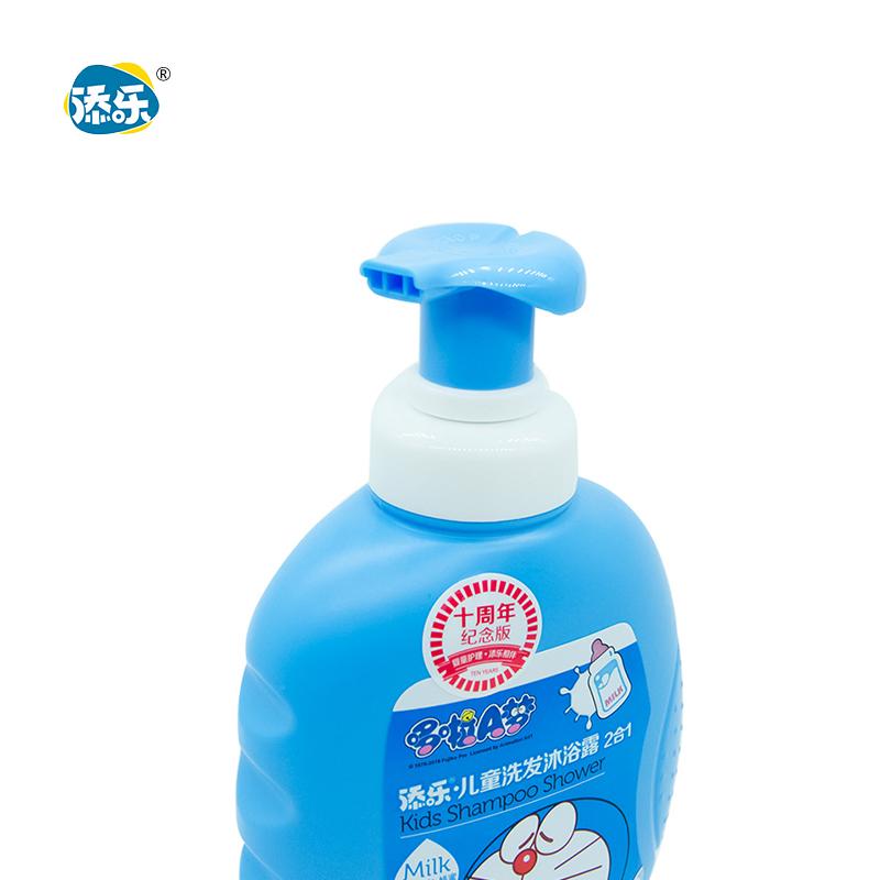 哆啦A梦青蛙王子洗发沐浴露乳二合一儿童洗发水宝宝婴儿洗护正品