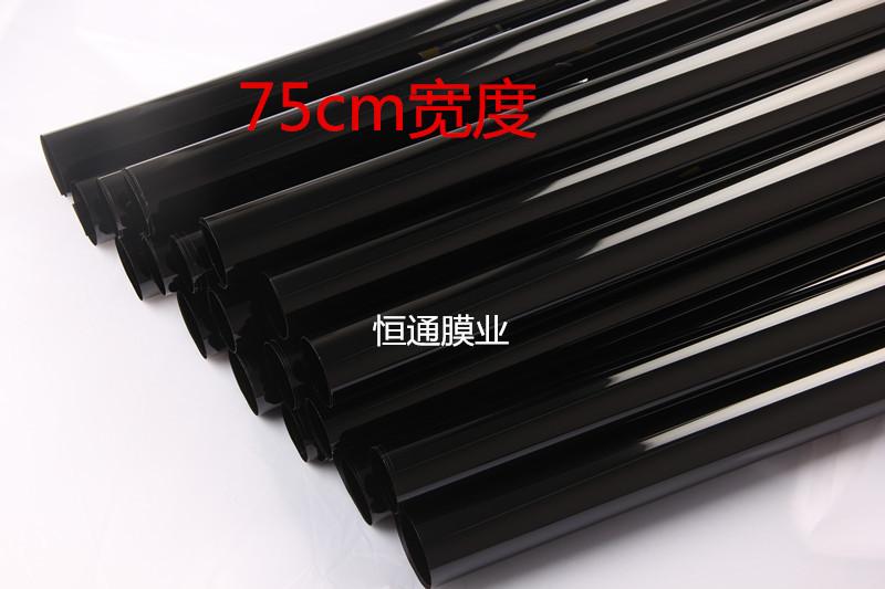 宽 75CM 面包车贴膜深黑色 汽车贴膜防爆膜防晒膜隔热膜太阳膜