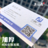 Thickened 400 Kleine paper ice white pearl paper pearl white white cardboard business card making and printing custom-made business company special paper art cards fabric paper free design color printing